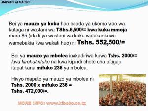 chicken management swahili 017 300x225 Ufugaji wa kuku kwa njia ya kisasa
