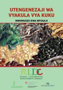 kutengeneza vyakula 001 211x300 Utengenezaji wa vyakula vya kuku kuanzia vifaranga hadi wakubwa